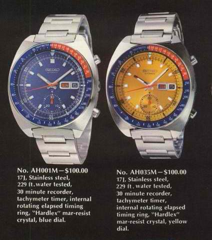 Seiko Pogue blue and yellow dial on catalogue