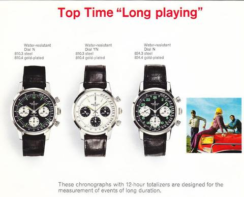 Breitling Top Time Long Playing catalog