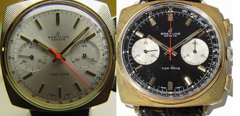 Breitling Top Time 2008-33 dials