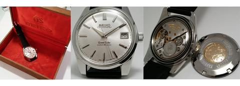 Grand Seiko: An Early GS model