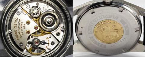 Grand Seiko Movement