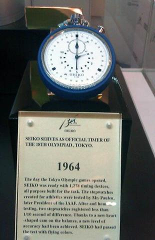 Seiko as the official timer of the 1964 Olympics