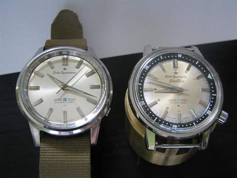 Seiko sportsmatic